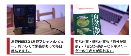 ブログ 画像00009