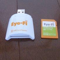 自動的に写真を取り込めるEye-Fi