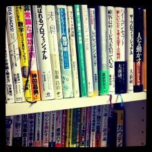 ・読む本をどうやって選ぶか?