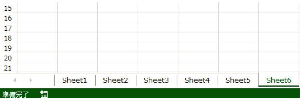 Excelのメリットの1つ、シートを最大限に活用するテクニック7+1