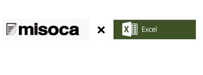 misoca×Excelで請求書を一括作成する方法
