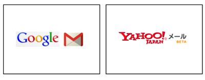 どちらが使いやすい?無料メールサービスのYahoo!メールとGmail