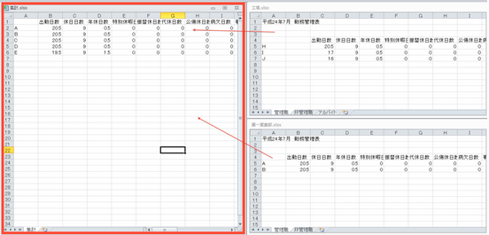 Excelでマクロを作る以前に必要なこと