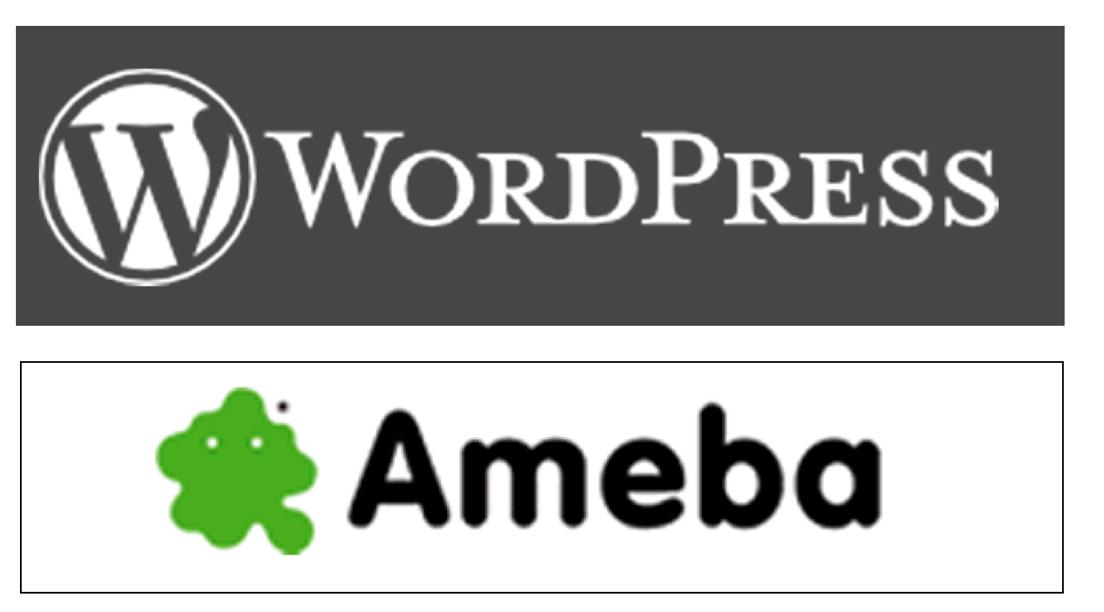 4年4か月続けたアメブロと10か月目のWordPressの比較