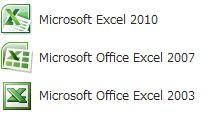 ・Excelのバージョンの見分け方