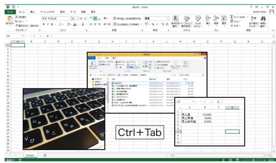 「Excelが使える」アピール&本当にそう言えるために必要なこと