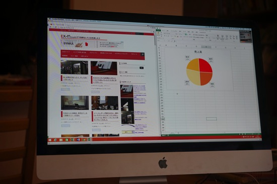 Windows・Mac両対応。ショートカットキーでウィンドウを整列する方法