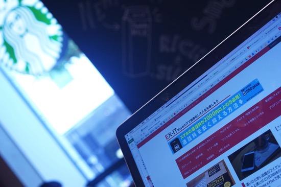 毎朝スタートダッシュするために。起動時に複数サイトを表示するGoogle Chromeの設定