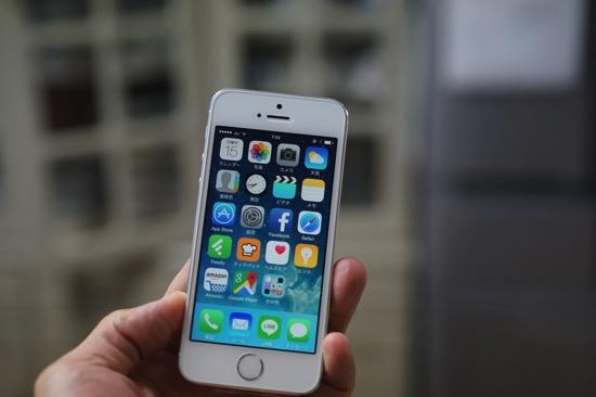 携帯(ガラケー)ユーザーのiPhone入門。基本操作、携帯電話での○○、設定方法