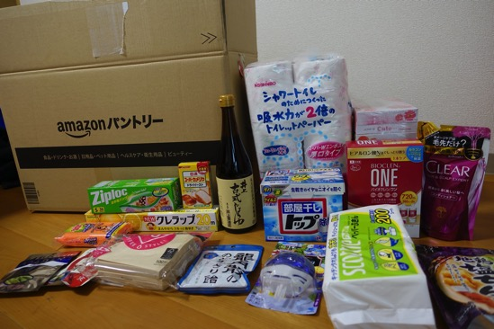 Amazonパントリー利用レポート&注意点。食料・日用品をまとめ買い。