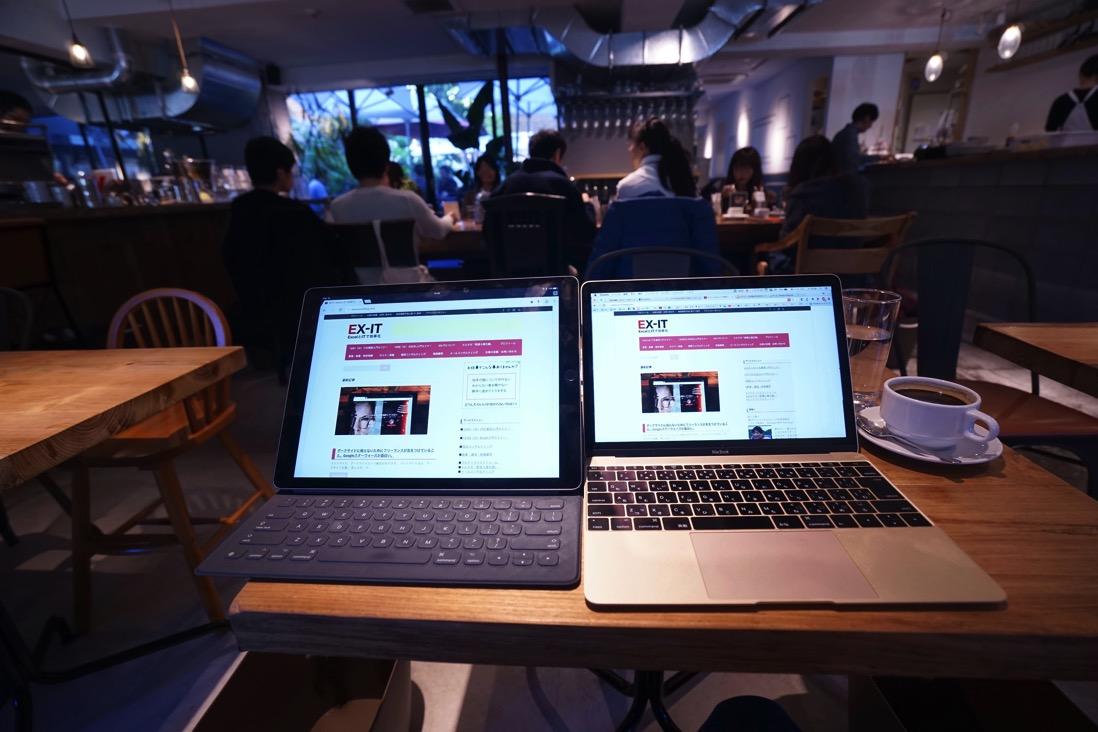 MacBook12インチとiPad Pro12.9インチ、12インチならどっち?徹底比較!