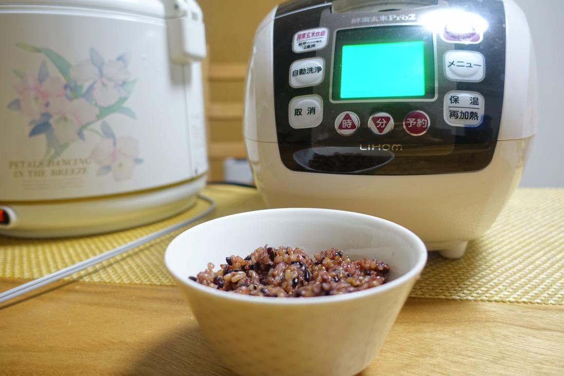 酵素玄米Pro2で寝かせ玄米(酵素玄米)。おいしい!かんたん!やせる!