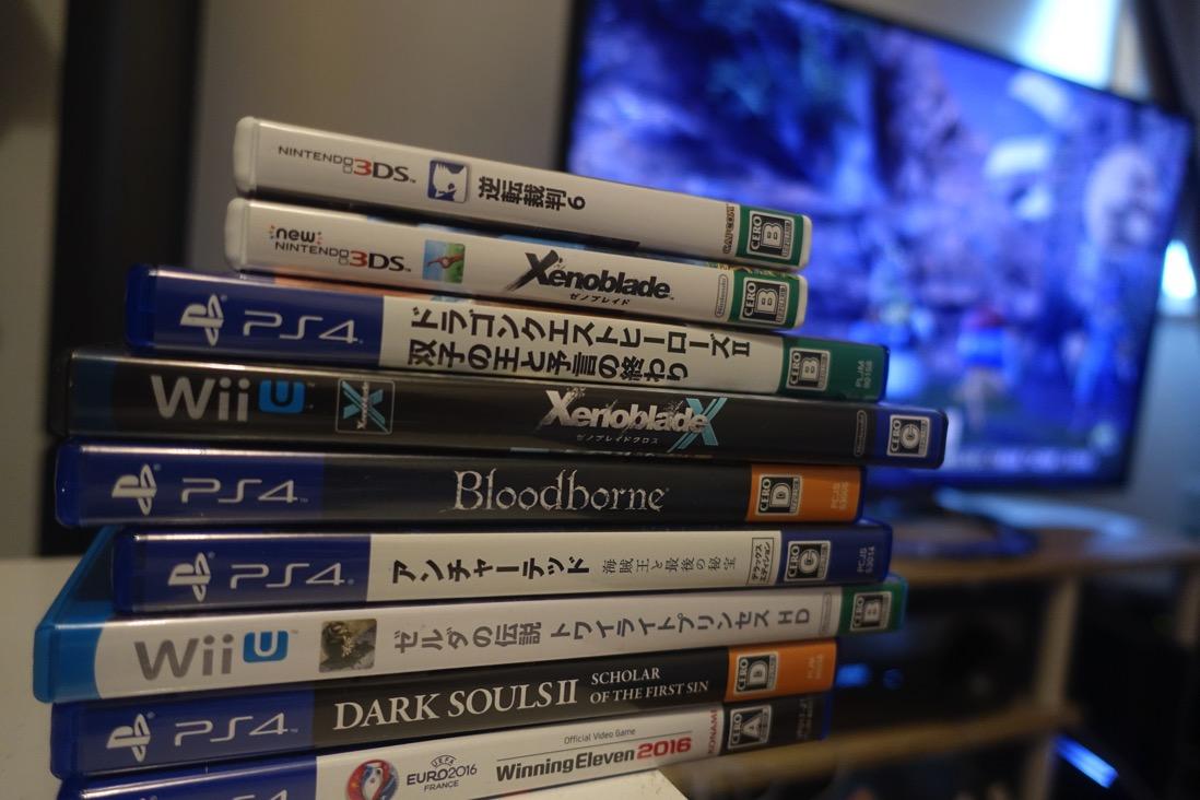 ゲームソフトが多すぎるとクリアできない。仕事量が多すぎるとクリアできない。