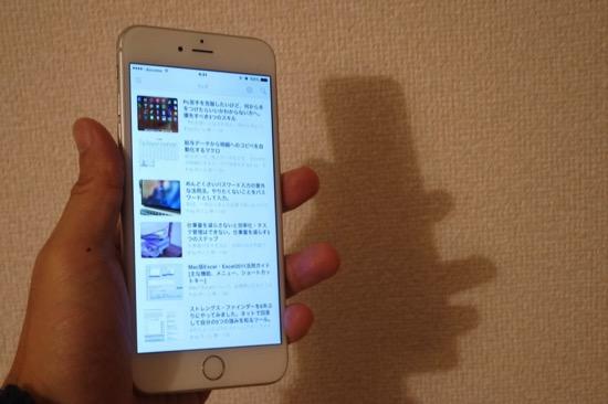 動画で解説!ブログを読むのに便利なfeedlyをiPhoneで設定する方法