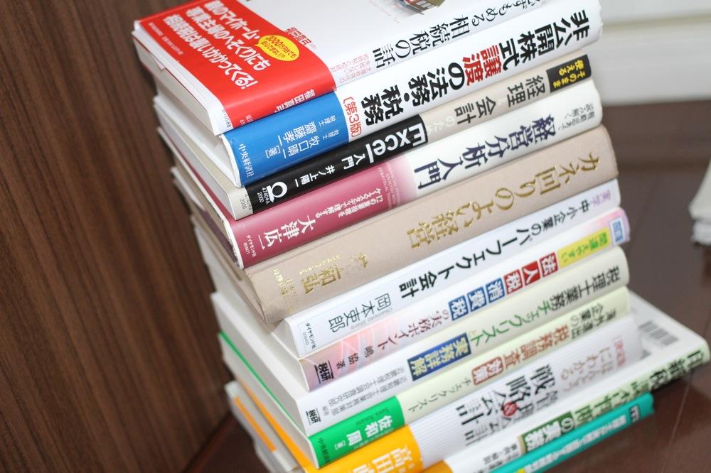 会社員の書籍代、資格取得費などが経費になる<特定支出控除>は実際に使えるか?ー