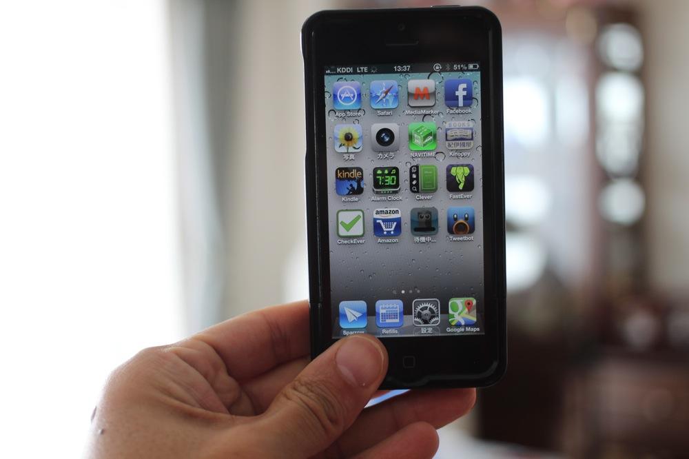 au iPhone5で、7GB制限をこえてみました