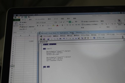 Excelの機能とマクロの考え方の違いーマクロはシンプルに考えるー