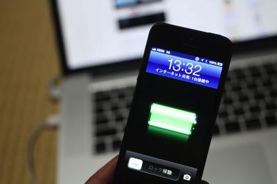 au iPhone5のテザリングのみで数日過ごした結果&7GB制限確認方法