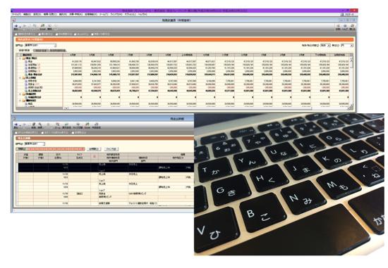 弥生会計で使えるショートカットキー15・会計ソフトで普遍のスキルを身につけよう