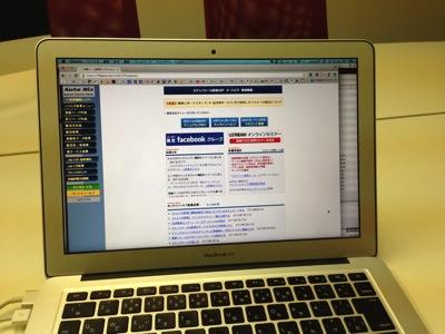 メルマガ配信、セミナー運営に便利! Webサービス「オートビズ」