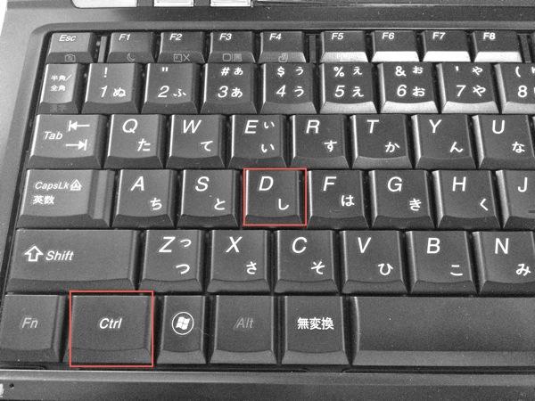 Excelショートカットキーをどうやって覚えるか?ー「おすすめショートカットキー」がダウンロードできます−