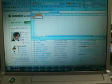 リアルタイムでPCの画面を共有できるSharedView