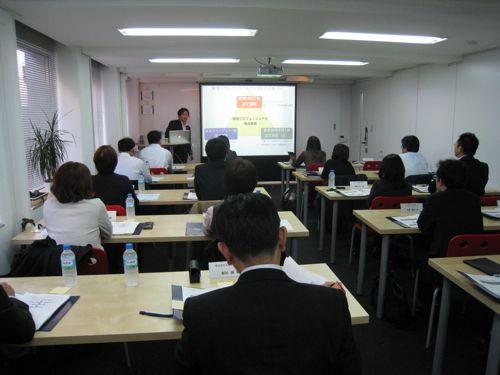・【講師】経理アウトプット1級認定講座