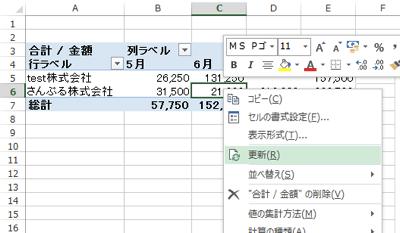スクリーンショット 2013 08 04 11 21 40