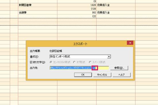 スクリーンショット 2014 04 27 18 18 29