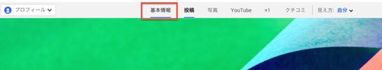 スクリーンショット 2013 10 16 17 33 18