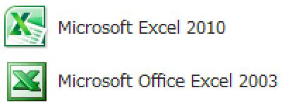 Excel2003ユーザーのためのExcel2010入門その1[あのメニューはどこに?]