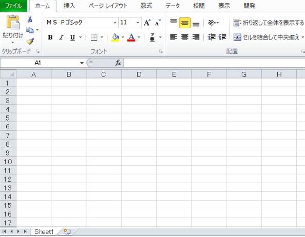 無駄なシートをなくす! Excelのシート枚数を1枚に設定する方法