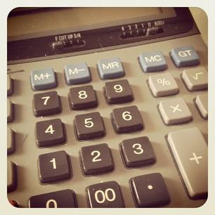 ・Excel上達のために電卓を我慢してみる