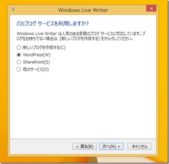 スクリーンショット 2014-04-29 17.40.10