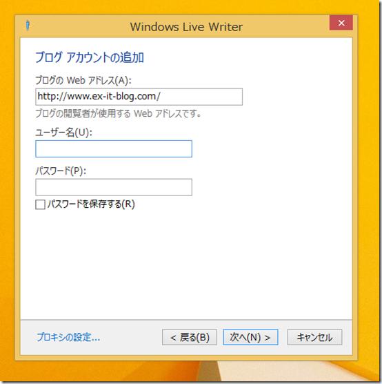 スクリーンショット 2014-04-29 17.40.32