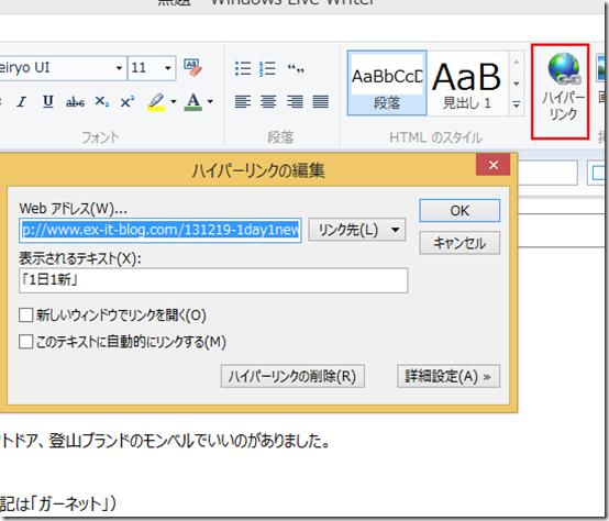 スクリーンショット 2014-04-29 17.59.47