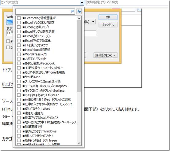 スクリーンショット 2014-04-29 19.12.45