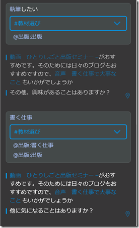 2018-06-10_17h09_49