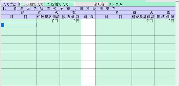 2018-07-26_11h22_59