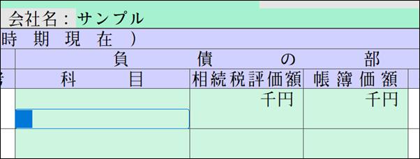 2018-07-26_11h28_34