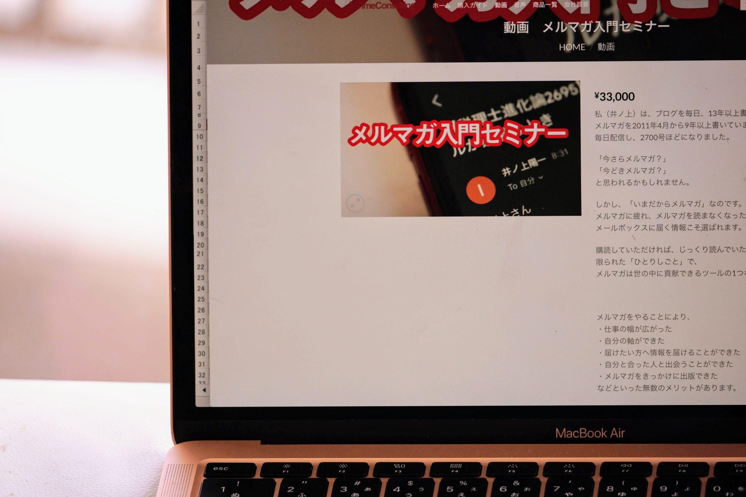 Thumbnail of post image 112