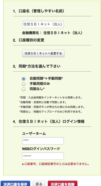スクリーンショット 2013 12 20 10 05 52