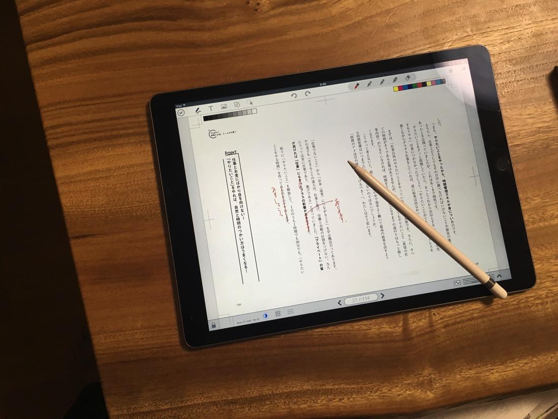 iPad Pro12.9インチ+Apple Pencil+UPAD3で、ゲラチェック(原稿チェック)&ポイント