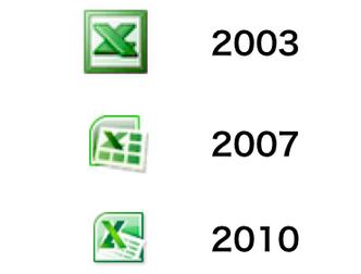 Excel2003でExcel2007・2010のファイルを開く方法