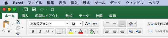 Excel Mac00003