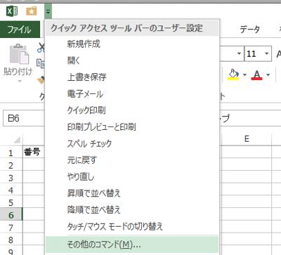 スクリーンショット 2013 09 29 5 22 21
