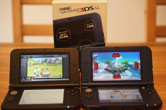 Newニンテンドー3DSLLを旧3DSLLと徹底比較!速く・見やすく・使いやすく