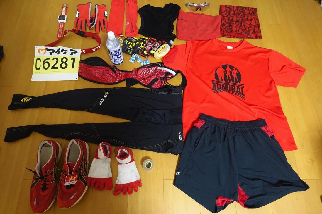 アマチュアランナーがフルマラソンでサブ4を達成したアイテム【2015-2016シーズン版】
