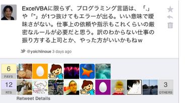 ・Excelマクロ仕事術