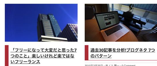 ブログ 画像00006